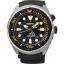 นาฬิกาข้อมือผู้ชาย SEIKO Prospex Diver Kinetic GMT Men's Watch รุ่น SUN021P1 thumbnail 1