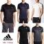 Adidas Men's Climalite Ess 3 Strip Tee thumbnail 1