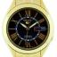 นาฬิกาผู้ชาย SEIKO 5 Sports รุ่น SNKL40K1 Automatic Man's Watch thumbnail 1