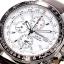 Seiko Solar Alarm Flightmaster Watch SSC013P1 thumbnail 2
