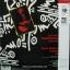 Suzanne Vega - Live in London 1986 thumbnail 2