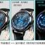 Preorder นาฬิกาหน้าจอสัมผัส LED Kantai Collection thumbnail 7