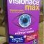 วิตามินบำรุงสายตา อาหารเสริมบำรุงสายตาที่ขายดีที่สุด Visionace thumbnail 6