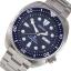 นาฬิกา SEIKO Prospex X DIVER's 200 เมตร SRP773K1 thumbnail 3