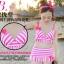 ชุดว่ายน้ำทูพีช สีชมพู ลายทางสลับสีขาว น่ารัก แต่งกระโปรงระบาย ดีเทลโบว์น่ารัก thumbnail 7