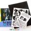 Scratch Cards- Underwater world ชุดศิลปะขูดพร้อม stencil thumbnail 4