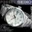 Seiko Men's Watch Seiko 5 Sports SRP263K1 thumbnail 5