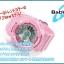 นาฬิกาผู้หญิง CASIO Baby-G รุ่น BA-110CA-4A Standard Analog Digital Ladies Watch thumbnail 5