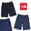 The North Face Men's Hikker Stretch Short thumbnail 1
