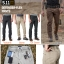 5.11 Defender Flex Pant ( Slim & Straight Fit ) thumbnail 1