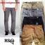 RSQ New York Slim Straight Mens Pants thumbnail 3