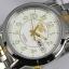 นาฬิกา SEIKO 5 Automatic SNKL95K1 สองกษัตริย์ thumbnail 3
