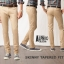 Dockers Alpha Khaki Skinny Tapered - Stretch Pants thumbnail 8