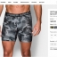 UNDER ARMOUR PRINTED BOXERJOCK thumbnail 8