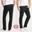 C & A Agelo Litirico Slim Fit Trouser thumbnail 1