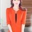 เสื้อสูทแฟชั่น เสื้อสูททำงาน เสื้อสูทสำหรับผู้หญิง พร้อมส่ง สีส้มสดใส ผ้าโพลีเอสเตอร์ 100 % เนื้อดี งานตัดเย็บเนี๊ยบ เย็บเก็บตะเข็บเรียบร้อยค่ะ เนื้อผ้ามีความยืดหยุ่นได้ค่ะ ใส่สบาย แต่งแขนพับสามส่วน thumbnail 2
