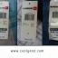 Quiksilver Plaid Shorts ( มี 12 ลาย คละ หลายรุ่น ) thumbnail 4