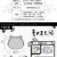 กระเป๋าใส่เศษสตางค์ Nyanko Sensei thumbnail 2