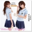 ร้านให้เช่าชุดคอสเพลย์ ชุดแฟนซีชุดนักเรียนญี่ปุ่น–เกาหลี ชุดนักเรียนนานาชาติ ให้เช่าราคาถูกสุดๆ 094-920-9400,094-920-9402 thumbnail 1