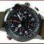 นาฬิกาผู้ชาย SEIKO Prospex SOLAR Aviation SSC353P1 thumbnail 4