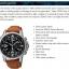 นาฬิกาผู้ชาย SEIKO รุ่น SSC081P1 Solar Chronograph Man's Watch thumbnail 9