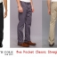 KENNETH COLE FIVE POCKET CLASSIC STRAIGHT PANT thumbnail 1
