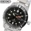 นาฬิกาผู้ชาย SEIKO Prospex รุ่น SRP587K1 Automatic Men's Watch thumbnail 2