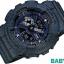 นาฬิกาข้อมือผู้หญิง Casio BABY-G รุ่น BA-110DC-2A1 thumbnail 4