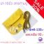 ฝากระเป๋าหนัง 10นิ้ว สายก้ามปู (ครบชุด) สีเหลือง thumbnail 1