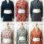 ชุดกิโมโน ชุดยูกาตะ ชุดฮากามะ ชุดซามูไร ชุดนินจา ชาย หญิง thumbnail 2
