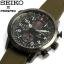 นาฬิกาผู้ชาย SEIKO Prospex SOLAR Aviation SSC353P1 thumbnail 6