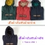 Napapijri Rainforest Full Zip Jackket thumbnail 2