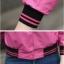 เสื้อแจ็คเก็ต เสื้อหนังแฟชั่น เสื้อคลุม พร้อมส่ง สีชมพู หนัง PU แขนยาว จั้มช่วงเอวและแขนเสื้อลายทางสุดเท่ห์สุดๆ กระดุมแป๊ก มีซับใน หนังนิ่ม ใส่สบาย thumbnail 5