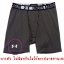 UNDER ARMOUR SONIC COMPRESSION SHORT ( New 24-01-59 ) thumbnail 6