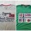 Napapijri Sallas & Saaro Short Sleeve T-Shirt thumbnail 6