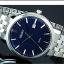 นาฬิกาผู้หญิง SEIKO Neo Classic Navy Blue Dial SUR829P1 thumbnail 2