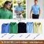 Glenmuir Kinloch Plain Colour Polo Shirt thumbnail 2