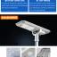 ASL03 โคมไฟถนนโซล่าเซลล์อัจฉริยะ Hi-Spec รุ่น ความสว่าง 3,000 Lumens thumbnail 4