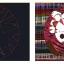 Scratch Cards - Forest Night การ์ดศิลปะขูด ชุดป่ารัตติกาล thumbnail 7