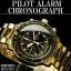 Seiko Flight Alarm Chronograph Pilot's SNA414P1 thumbnail 3