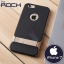 ROCK Royce Kick Stand - เคส iPhone 7 thumbnail 1