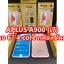 APLUS A900 (i7) 4 core จอใหญ่ 6 นิ้ว กล้อง 8 ล้าน 2 ซิม กล้องชัด thumbnail 1