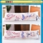 Preorder ปลอกหมอนข้างอนิเมะ Kantai Collection thumbnail 4
