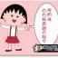 ชุดนักเรียนญี่ปุ่น เกาหลีสุดน่ารัก ชุดนักเรียนนานาชาติ ให้เช่าราคาถูก 094-920-9400 , 094-920-9402 thumbnail 2