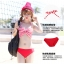 cnd-271-RED thumbnail 1