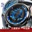 Preorder นาฬิกาหน้าจอสัมผัส LED Kantai Collection thumbnail 3