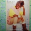 Whitney Houston - How Will I Know thumbnail 1
