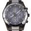 Seiko Solar Watch SSC073P1 thumbnail 2