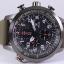 นาฬิกาผู้ชาย SEIKO Prospex SOLAR Aviation SSC353P1 thumbnail 9