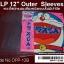 LP Outer Sleeves / ซองใส่ปกแผ่นเสียงแบบชนิดไม่มีฝาปิด thumbnail 1